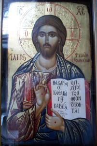 Иисус Христос. Скит Андрея Первозванного